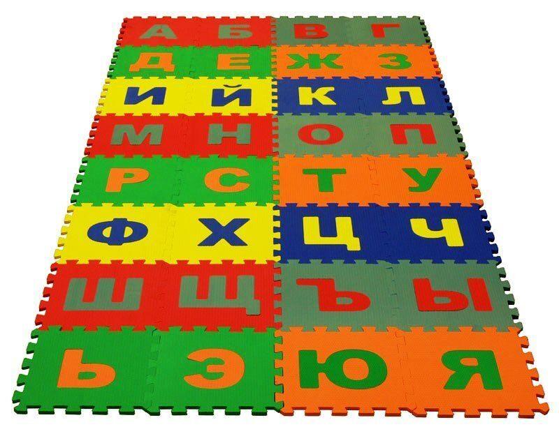 Мягкие коврики на пол