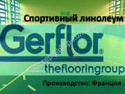 Gerflor Header - final - small