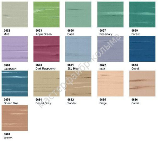 Colors - Mactile Flexible 2 copy