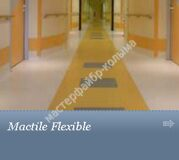 Mactile Flexible